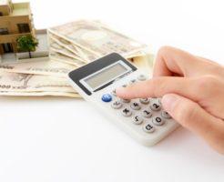 お金の計算(不動産投資)