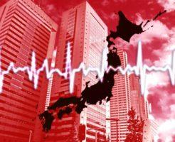 日本の経済危機