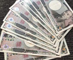 10万円の運用資金