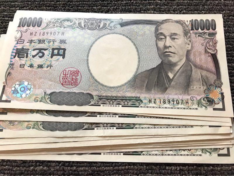 10万円の投資資金